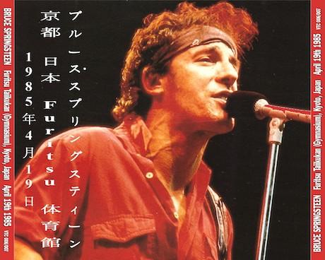 Springsteen Furitsu Taiikukan Gymnasium Kyoto 19.04.1985
